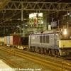 1095レ 鹿島貨物(EF64-1037)