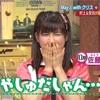 関ジャニ'sエイターテインメント12.22.24.25ネタバレアリ