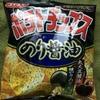 ありそうでなかった【レビュー】『ポテトチップス のり醤油』コイケヤ