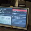Raspberry Piでダッシュボードを作る(7) -時刻表-