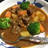 ●ビーフシチュー習得、来年の目標は週1夕食を担当 それをブレイクダウンして料理開始
