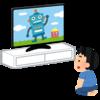 2歳児とテレビの付き合い方