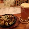 [ま]北浦和のビアバー「BEER HUNTING URAWA」でセッション系や酸っぱいビールなどのクラフトビールを愛でる @kun_maa