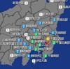 「白ウサギを追え!」8 ハリウッドセレブ、各界著名人の大量逮捕!? 日本におけるディープステート掃討作戦。
