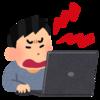2記事目なのに「ブログなんてもう止めちまおうか」という感情について話します