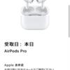集中したいならAirPods Pro!