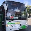 フランクフルト空港からトリーアまで長距離バスで移動する