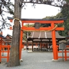 【京都】吉田神社