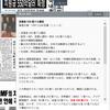【#海外の反応】韓国人「もう滅茶苦茶…大邸で死亡した偽陰性17歳青年、1-2回陽性出てたのに未決定にされていた…」
