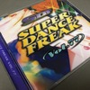 Super Dance Freal Vol. 77