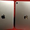 【新型】iPad Pro 2018と旧型(2017)を比較してみました