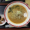 中華食堂ドラゴン泡瀬店(沖縄市)味噌ラーメン 421円