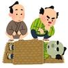 《前編》朝日新聞の『ラーメン「熊五郎」違法残業の疑い 「業界で当たり前」』という記事をラーメン視点で深掘りしてみよう。