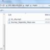 Raspberry Pi Zero w (3) Raspberry Pi搭載のSDカード内のフォルダを読み書き(Samba)