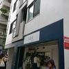 Luna cha月華茶のタピオカ専門店は慶応学生と会社員を癒す憩いの店