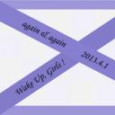 あぐりーの紫推日記