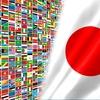 日本は豊かすぎる