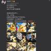 ※0224日記【RESPECT】_微博超簡短是沒空還是寫膩了?