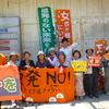 3日は激戦の新潟知事選挙応援で福島市女性後援会とともに新潟市に。