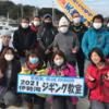 1月「2021 天狗堂 伊勢湾ジギング教室」開催しました!!