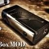 【CigGo】Tattoo Plus 75W TC BOX MOD