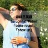 ほぼ日英語 vol.28 | イギリス英語で表現する「訪れる」come roundと「現れる」show up
