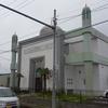 日本のモスクに行ってみた -愛知県津島市 日本アハマディア・ムスリム協会-