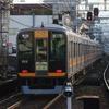 阪神9000系 9209F 【その6】