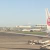 どこかにマイルで徳島に行ってくる_徳島旅行2017_Day1-1
