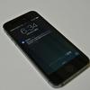iPhone 5S 買ったった。