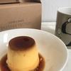 プリンの美味しいカフェ【オクサワ・ファクトリー・コーヒー・アンド・ベイクス】@奥沢