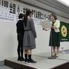 第68回全国小・中学校・PTA新聞コンクール表彰式