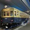 鉄道博物館 その5