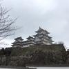 姫路城へ行ってきましたー!