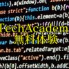 TechAcademyのオンラインブートキャンプ無料体験をやってみました。