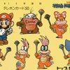 FC スーパーマリオブラザーズ3