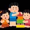 7つの習慣 「第6の習慣 シナジーを創り出す」を学んでみて Part1