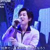 【動画】DEAN FUJIOKA(ディーンフジオカ)がMUSIC FAIR(ミュージックフェア)に登場!2019年1月26日放送!