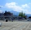 武甲山(+飯能)