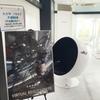渋谷 I.Gストアで『攻殻機動隊 新劇場版 Virtual Reality Diver』体験