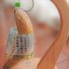 次世代なビジネスパーソンのおにぎりに代わる小腹対策!エクアドルで日本人が作った田辺農園バナナ(ローソン)