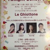 ☆Twilight Concert ☆