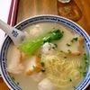 食:香港麺