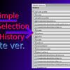 【Unity】ゲームオブジェクトやアセットの選択履歴を管理できるエディタ拡張「Simple Selection History Lite」紹介(無料)