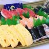 【くら寿司】持ち帰りのやり方!店頭で注文したらトラブル発生です。汗
