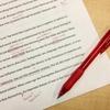 はじめてのはてなブログ記事リライト。考え方と手順について。