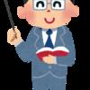 中学校受験塾の講師の目は確かです。優れた講師は志望校への合格の大きなポイントになります。