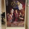 1789 (東京宝塚劇場 月組 2回目)