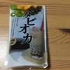 タピオカ from Japan