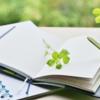 【手帳と私ストーリー①】書き出すことでなりたい自分に近づく!